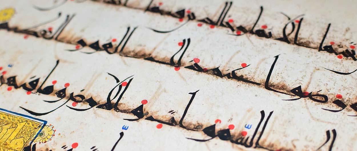 Arabic Design-Ttitle