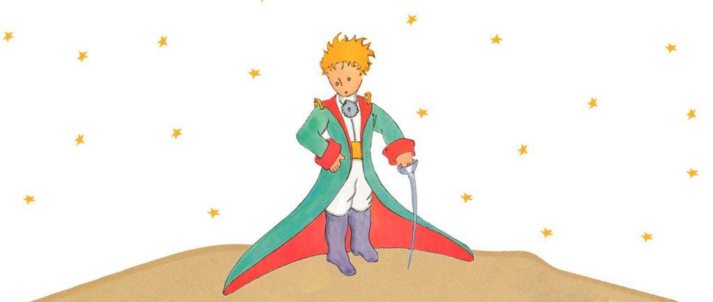 הנסיך הקטן